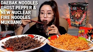 Video DaeBak Ghost Pepper Noodle in Malaysia & New Nuclear Fire Spicy Noodle in South Korea *Mukbang* MP3, 3GP, MP4, WEBM, AVI, FLV Agustus 2019