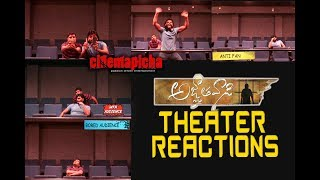 Video Agnathavasi Theater Reactions MP3, 3GP, MP4, WEBM, AVI, FLV April 2018
