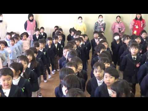 笠間 友部 ともべ幼稚園 子育て情報「3学期始業式 園児の歌」