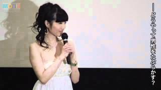 森下悠里/『人生奪回ゲーム』DVDリリース記念舞台挨拶