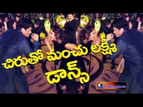 Chiranjeevi Dance with Manchu Lakshmi
