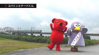 【埼玉】もうダサいたま何て言わせない!埼玉の魂ソングが熱い。