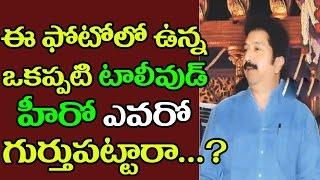 Video Nandamuri Kalyan Chakravarthy Latest Photos || Top Telugu Media MP3, 3GP, MP4, WEBM, AVI, FLV Januari 2018