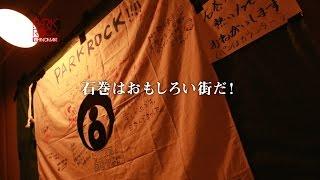 石巻night 〜presented by PARKROCK ISHINOMAKI〜@下北沢ERA