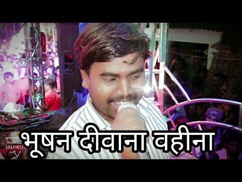 Video Prem diwana by Bhushan Singer Amalner Habib Band amalner download in MP3, 3GP, MP4, WEBM, AVI, FLV January 2017