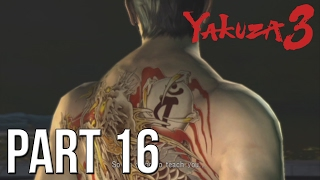 Ryū ga Gotoku 3 Part 16 [Playstation 3]龍が如く3(Chapter 12 - The End of Ambition)Livestream: http://www.Twitch.tv/AubueFacebook: https://www.facebook.com/AubueTVTwitter: https://www.twitter.com/AubueTV#yakuza #ryugagotoku #龍が如く