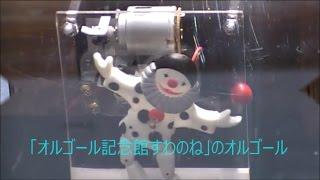 下諏訪町のオススメスポット☆