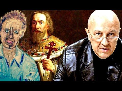 Первый царь присягнувший народу и Навальный того времени. Андрей Фурсов.