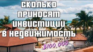 Покупка квартиры в Майами | Hollywood Beach Resort