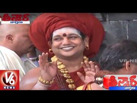 Swami-Nithyananda-Visits-Tirumala-Tirupathi-Temple-Teenmaar-News-V6-News-12-03-2016