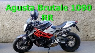 8. MV agusta brutale 1090 rr Exhaust sound Test ride Max speed 0-230 Full HD 60p