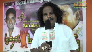 Music Director V Thasi at Muthal Maanavan Trailer Launch