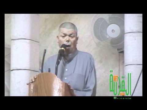 خطبة الجمعة للشيخ عبد الله نمر درويش 2 بعنوان الغفلة 8 7 2011