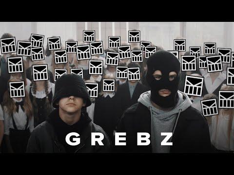 Грибы – Grebz