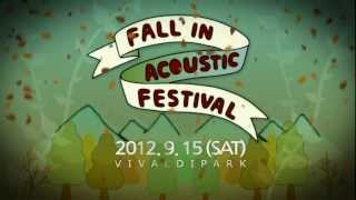Fall in Acoustic Festival YouTube video