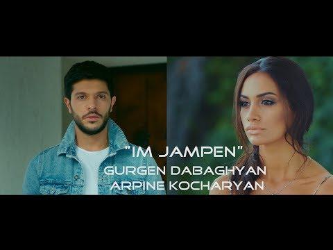 Gurgen Dabaghyan & Arpine Kocharyan - Im Champen