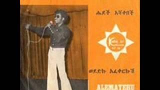 Alemayehu Eshete - Wededku Afekerkush.