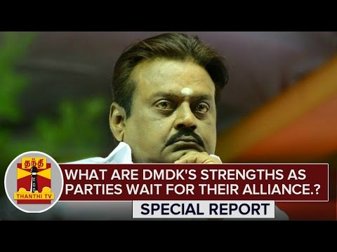 What-are-DMDKs-Strengths-as-Parties-wait-for-their-Alliance-Special-Report-Thanthi-TV-09-03-2016
