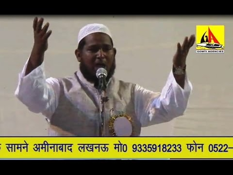 Video Asad Bastavi ALL INDIA MUSHAIRA, JAGANPUR FAIZABAD 2016 download in MP3, 3GP, MP4, WEBM, AVI, FLV January 2017