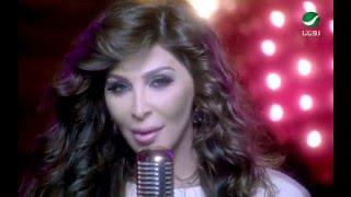 Download Video Elissa - Teebt Mennak (Official Clip) / إليسا - تعبت منك MP3 3GP MP4