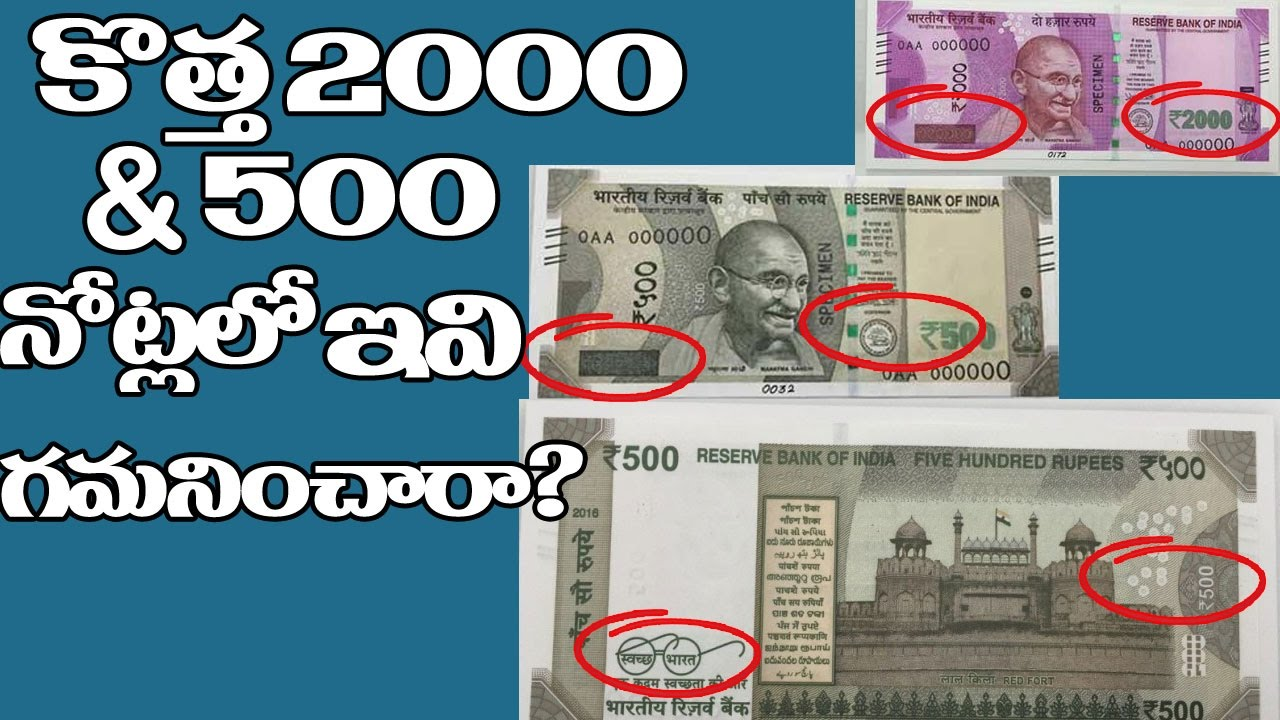 2000 Rupees and 500 Rupees Notes Detailed  Look