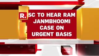 SC to hear Ram Janmabhoomi case on an urgent bias For more updates on daily news & other stories, Visit: ...