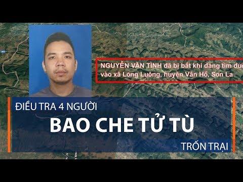 Điều tra 4 người bao che tử tù trốn trại | VTC1 - Thời lượng: 64 giây.