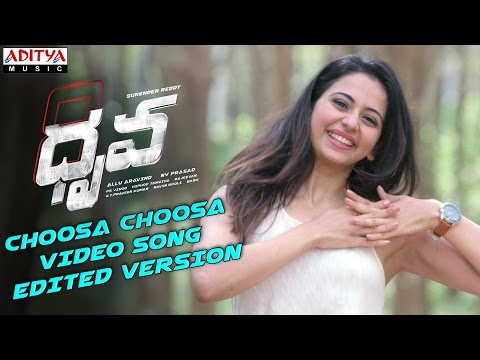 Choosa Choosa Video Song (Edited) | DhruvaTeluguMovie | Ram Charan,RakulPreet | HipHopTamizha