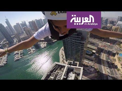 العرب اليوم - أمر غريب حقًا  شاهد: مراسلة صباح العربية تطير بين ناطحات السحاب