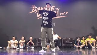 Hozin – Dance Vision vol.7 Freestyle Judge Move