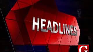GTV 8 P.M Headlines 23-December-2017