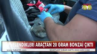 SAMSUN'DA POLİSLERDEN SIKI DENETİM.. KOVALADIKLARI ARAÇTAN SENTETİK UYUŞTURUCU ÇIKTI!
