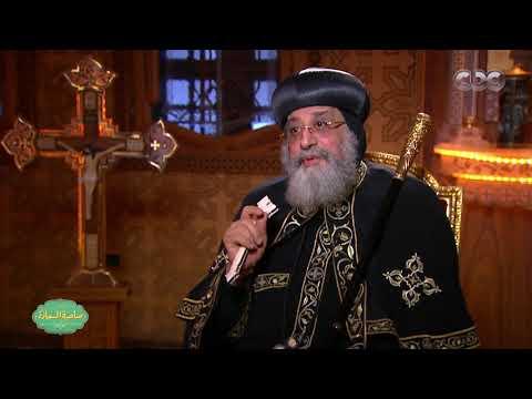 البابا تواضروس يوضح ملمحا من الحياة في الدير