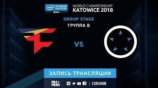 FaZe vs ORDER - IEM Katowice 2018 - de_mirage [SleepSomeWhile, GodMint]