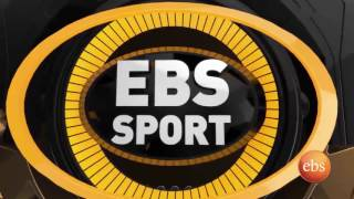 EBS Sport: Ethiopian Premier League Highlights and News