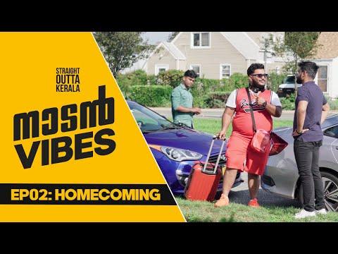 Naadan Vibes | Malayalam Web Series 2020 | Ep 02 | Homecoming
