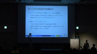GDD 2011 Japan: Google の geo 関連サービスの最新情報と震災時の活用事例