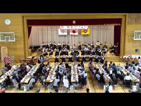 あまちゃんのテーマ 志津中学校吹奏楽部 〜じぇじぇじぇ〜