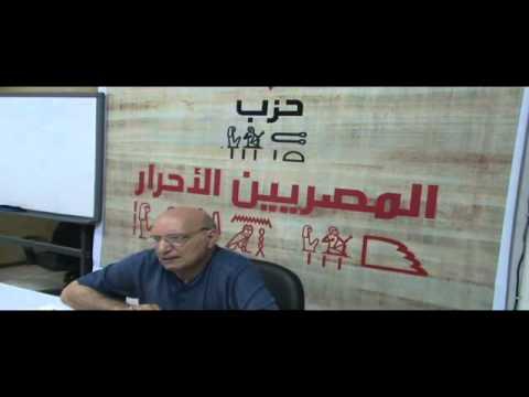 خريطة اليسار المصري المعاصر - د. رياض محرم