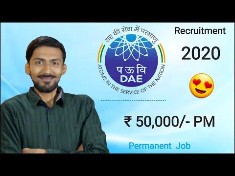 BARC DAE recruitment 2020 | Diploma / Graduate | Salary : ₹50,000/- PM | Permanent Sarkari Naukri