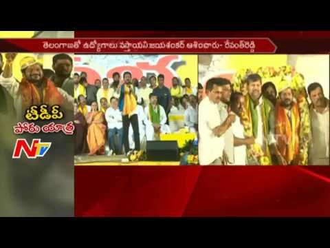 Revanth-Reddy-Fires-on-KCR-in-Rythu-Poru-Yatra-Sabha-Telangana-NTV