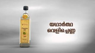 Elements Coconut Oil ad – Version 1