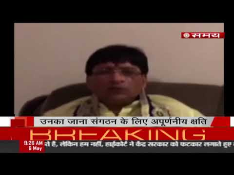 बीजेपी के प्रदेश सह-संगठन महामंत्री भवानी सिंह का निधन. पार्टी अध्यक्ष जेपी नड्डा ने जताया शोक.