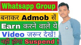 Video Whatsapp Group Earn Money ! Admob ! Aia File Free! MP3, 3GP, MP4, WEBM, AVI, FLV September 2018