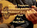 Farid Atrash Taqasim-Rabee3 (Rendition) تقاسيم الربيع-فريد الأطرش