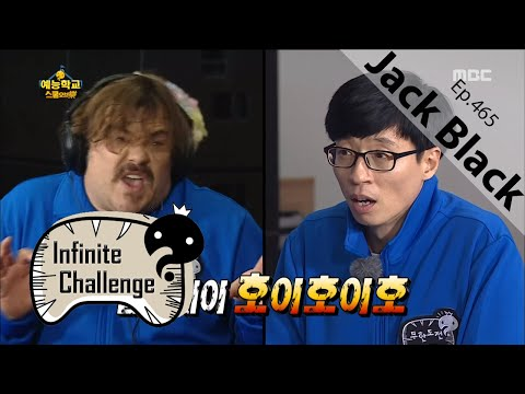 Jack Black Attempts To Sing Korean Pop Songs While Korean Guys Attempt To Guess The Song