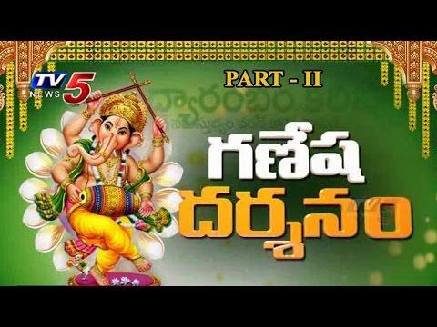 Ganesh Dharshanam | Paripoornananda Vinayaka Pravachanalu | Part 2 : TV5 News
