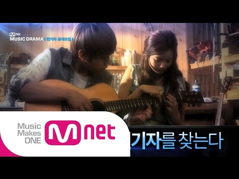 Video of Mnet Star