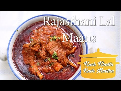 How To Make Tasty Rajasthani Lal Mans (Maas)|| लाल मैन्स || Rajasthan Red Meat || Whisk Affair