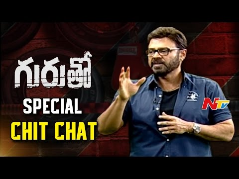 Victory Venkatesh Special Chit Chat | Ugadi Special